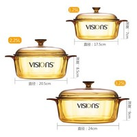 VISIONS 康宁 玻璃锅 1.25L奶锅+2.25L蒸汤锅+3.25L玻璃锅 黄色