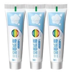 三金 西瓜霜小苏打牙膏套装 多规格可选