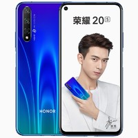 HONOR 荣耀 20S 智能手机 6GB+128GB