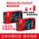 任天堂Switch游戏机NS全新原装主机红蓝掌机交换日版港版 1375元