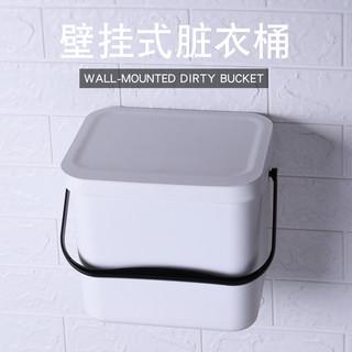 mensina 梦思纳 M8-8998 挂壁式塑料收纳桶 (白色)