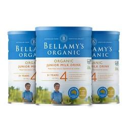Bellamy's 贝拉米有机婴幼儿奶粉 4段 900g *3件