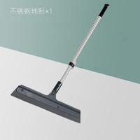 朗净  LJ0920 推水扫帚瓷砖地板扫水刮