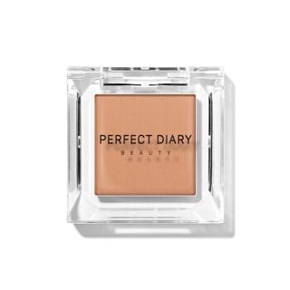 Perfect Diary 完美日记 收藏家单色眼影 V10 1.2g 6970582797213