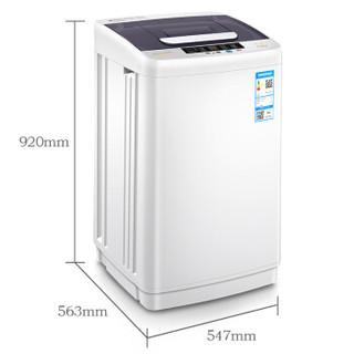 KONKA 康佳 XQB40-20D0B 全自动波轮洗衣机 4KG
