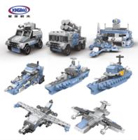 星堡积木兼容乐高积木儿童拼装军事系列玩具男孩子6-14岁塑料小颗粒女孩岁礼物-13004密苏里战舰随机一小盒#80颗粒-