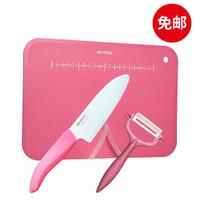 银联专享:KYOCERA 京瓷 厨具粉色3件套(菜板中号+切菜刀+削皮刀)