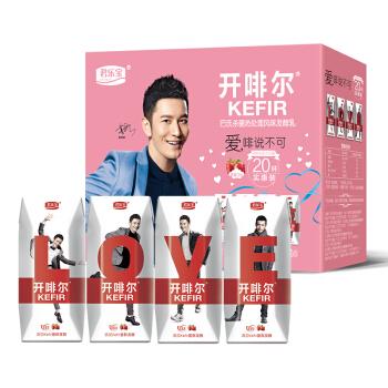 JUNLEBAO 君乐宝 开啡尔(草莓味)常温酸奶 200g*20盒 *2件