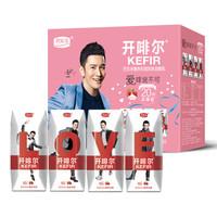 JUNLEBAO 君乐宝 草莓味 开啡尔常温酸奶 200g*20盒