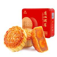 广州酒家 好事成双中秋礼盒 双黄纯白莲蓉月饼650g