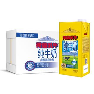 DutchCow 荷兰乳牛 高钙脱脂纯牛奶 1L*6盒