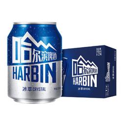 Harbin 哈尔滨 啤酒mini can冰萃小嗨啤 255ml*24听 *2件
