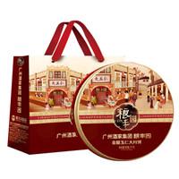 LIANG FENG YUAN 粮丰园 五仁大月饼 1000g