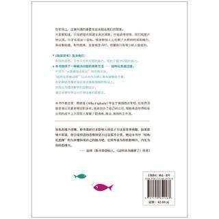 九州出版社 极简思考 (平装、非套装)
