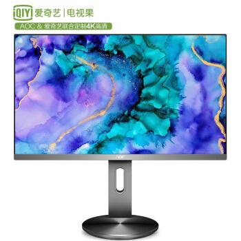 AOC 27英寸 SU2790PY 爱奇艺联合定制 IPS显示器(4K、99%sRG、 低蓝光)