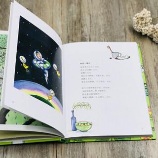 中国大地出版社 我的心中每天开出一朵花 (精装、非套装)