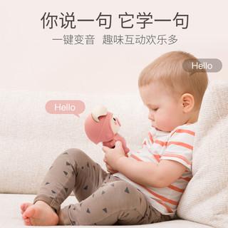 B.E 贝易 B7006-2 猪猪开饭儿童早教机 (粉色、B7006-2)