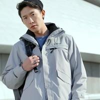 TOREAD 探路者 TAWH91901 男女款三合一冲锋衣