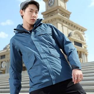 TOREAD 探路者 TAWH91901 男/女款三合一冲锋衣
