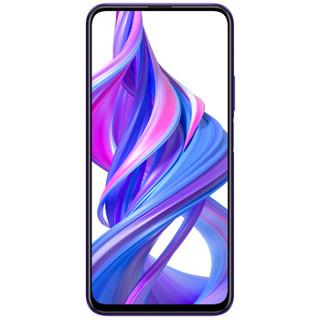 HONOR 荣耀 9X PRO 智能手机 8GB+256GB 全网通 幻影紫
