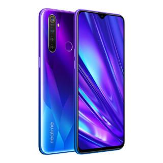 realme 锐尔觅 Q 智能手机 (8GB、128GB、全网通、光钻蓝)