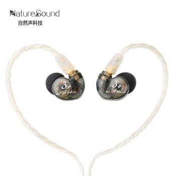 NS NS3r 动圈入耳式耳机  灰色