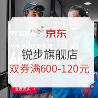 京东 锐步官方旗舰店 99狂欢日
