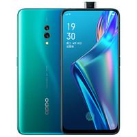 OPPO K3 4G手机 6GB+64GB 电波蓝