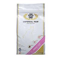 IMPERIAL PAW 宠物猫粮 (1.5kg、混合口味)