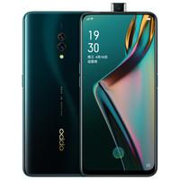 OPPO K3 智能手机 8GB+256GB