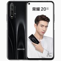 Honor 荣耀 20S 全网通智能手机 8GB+128GB