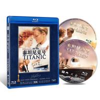 二十世纪福斯家庭娱乐 泰坦尼克号(蓝光碟 2BD50)(全区) (蓝光BD、1)