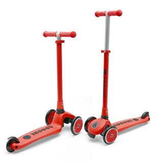 COOGHI 酷骑 V1 滑板车儿童三轮可折叠踏板 宝石红