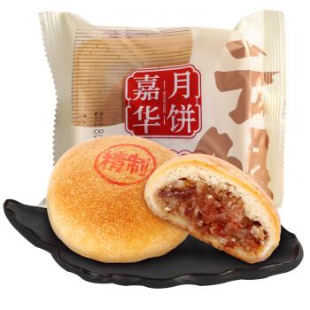 jiahua food 嘉华 精制云腿月饼 (80g、散装)