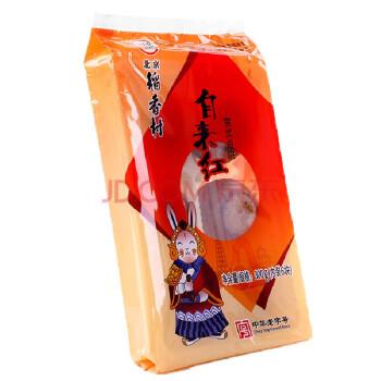 daoxiangcun 北京稻香村 京式自来红 袋装月饼 (300g、散装)