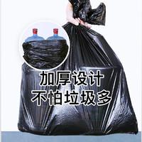 9月7日0点家用办公通用家用办公通用垃圾袋