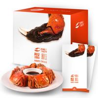 金甲将大闸蟹礼券礼品卡2588型公5.0两母3.5两 4对8只装螃蟹礼盒