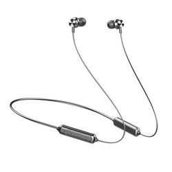 Amoi 夏新 Y1 颈挂式蓝牙耳机 磁吸收纳