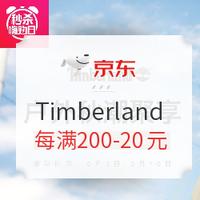 京东 Timberland官方旗舰店 户外秋季聚享
