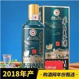 53度 茅台王子 己亥猪年酒 ( 2018年产 )500ml