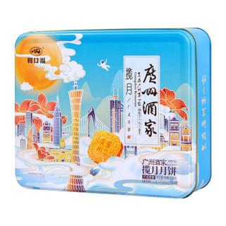 广州酒家 利口福 揽月 广式蛋黄果仁豆沙月饼礼盒 650g