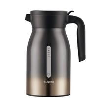 SUPOR 苏泊尔 KC23BW1 304不锈钢暖水瓶家用热水瓶  魔力黑 2.3L