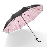 天堂 33350 遮阳伞 粉色