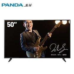 PANDA 熊猫 50F4AK 50英寸 4K 液晶电视
