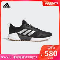 阿迪达斯官网 adidas Edge Runner 男子跑步运动鞋EE9047