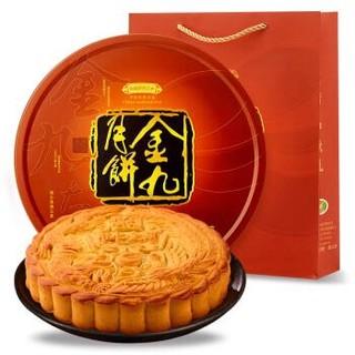 限华南,18点开始 : 金九 月饼礼盒 广式吴川五仁金腿大饼 1000g