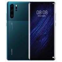 HUAWEI 华为 P30 Pro 智能手机 8GB+128GB 墨玉蓝