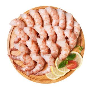 国联 阿根廷红虾仁 200g 7-11只