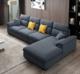 历史低价:AHOME A家家具 现代简约布艺沙发组合 三人位+中位+右贵妃 2069元包邮