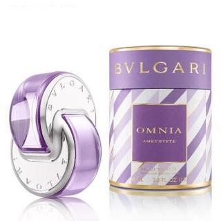 BVLGARI 宝格丽 紫晶女士淡香水 65ml 限量款